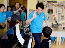 Lang Lang joined UNICEF's early childhood development campaign