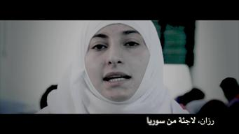 12644 Syria Crisis 4 Years On PSA CO ARA HD PAL
