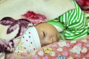 Prevention of birth defects in Kyrgyzstan - 2017