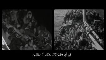 13623 NYHQ HARRY & AMHED refugees story AR_HD_PAL