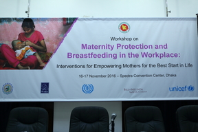 Workshop on Maternity Protection and Breastfeeding in the Workplace-Bangladesh 2016