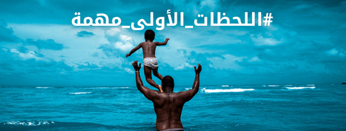 cover image facebook AR
