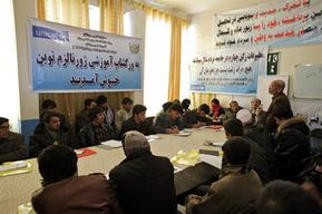 Contemporary Journalism Workshop - Parwan Province - Afghanistan - 2010